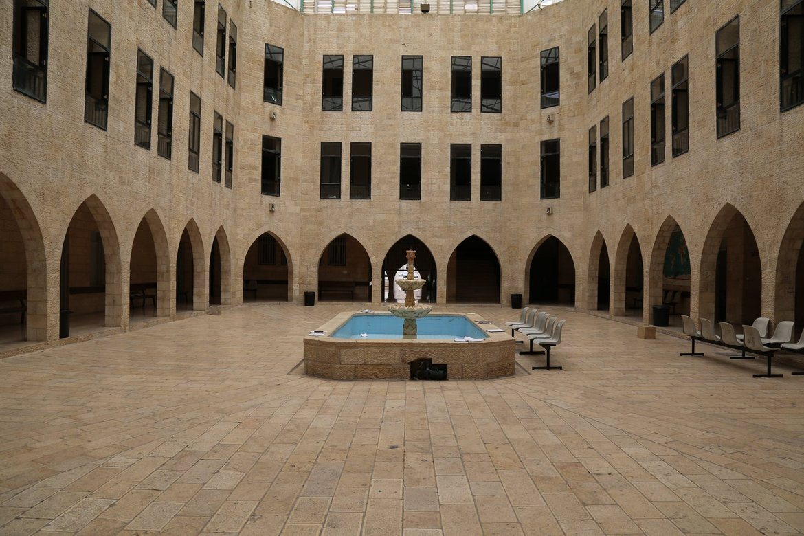 Faculty_of_Humanities_An-Najah_National_University_Nablus_Palestine_history_department